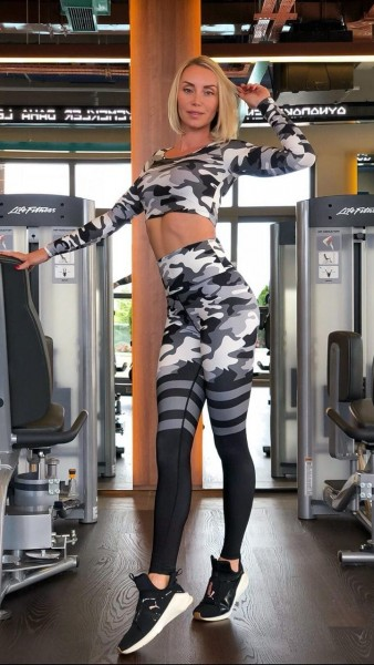 Lavola High Waisted Sport Leggings Camouflage